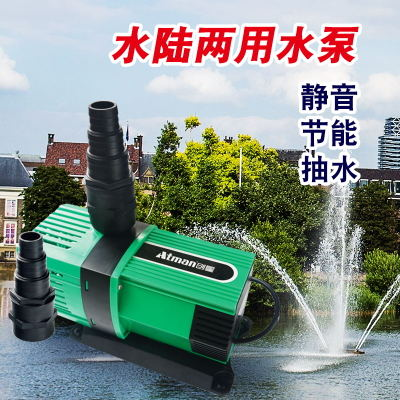 Atman创星鱼缸水泵 鱼池喷泉变频潜水泵冲浪抽水泵循环过滤泵静音