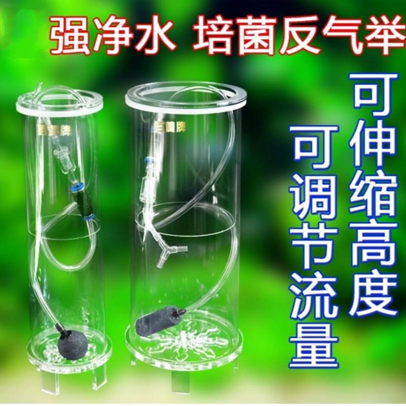 > 魚缸過濾器反氣舉濾筒水族箱魚缸內置過濾器濾桶濾材水妖精  價格圖片