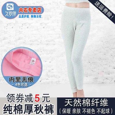 女童莱卡衬裤