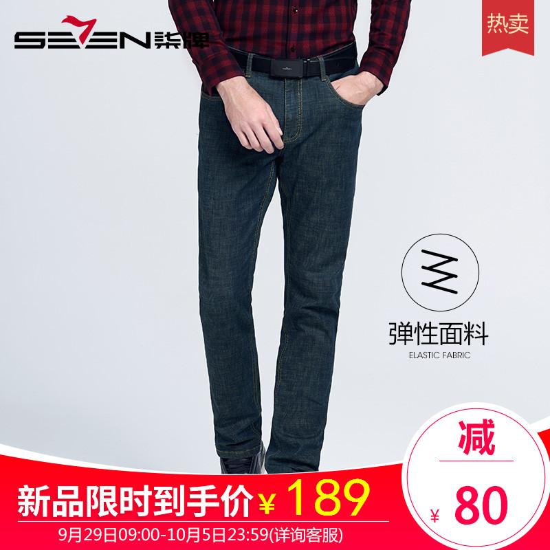 SEVEN7牛仔裤