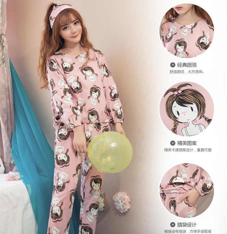 孕妇粉色女睡衣