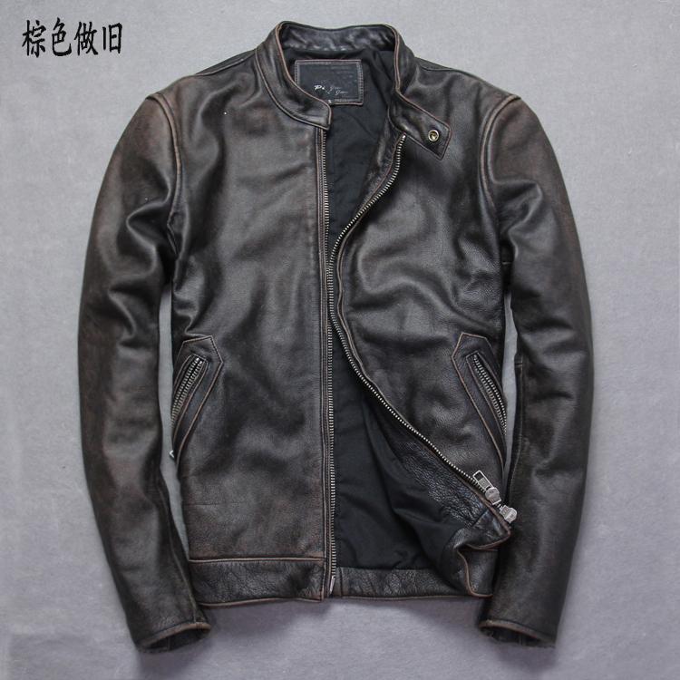 Кожаные куртки Артикул 16339352191