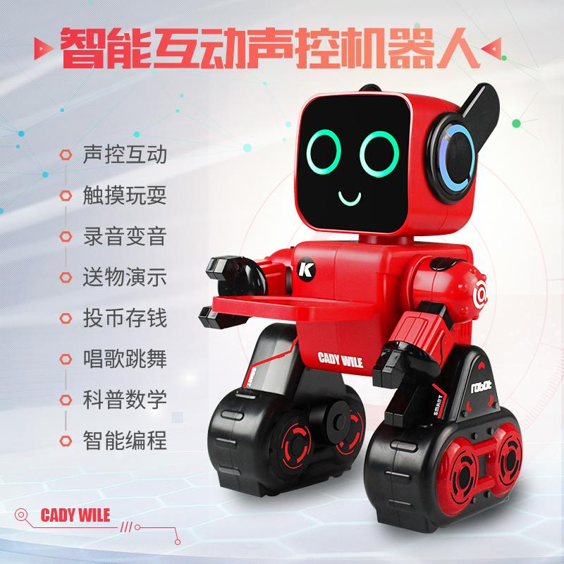 可对话机器人
