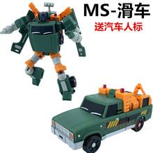 魔方 MS-TOYS MS-B10 滑车 起重机 Crane 第三方变形玩具金刚