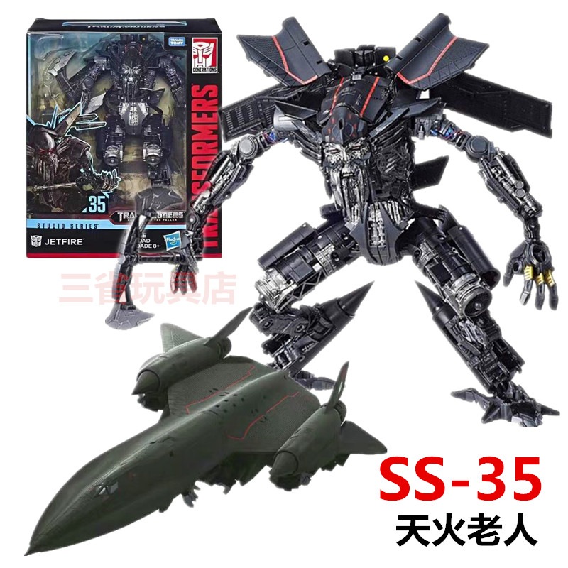 Hasbro classic movie 5 v navigator is a real version of megatron 3C