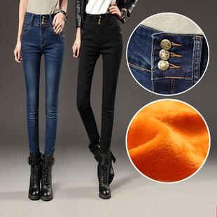牛仔裤女冬季新款高腰长裤韩版修身显瘦小脚铅笔加绒加厚女裤裤子