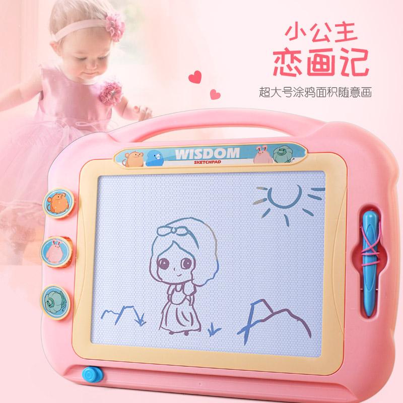 儿童磁性画板超大号写字板涂鸦板宝宝彩色磁力黑板1-2岁3幼儿玩具