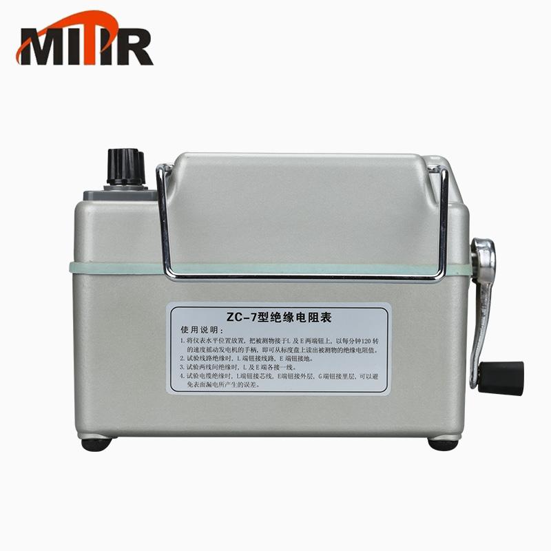 杭州美佳ZC-7/500V1000V2500V5000V兆欧表绝缘电阻测试摇表包邮