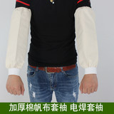 White reinforced cotton canvas sleeve sleeve antifouling wear - resistant sleeve welding welder sleeve protection sleeve