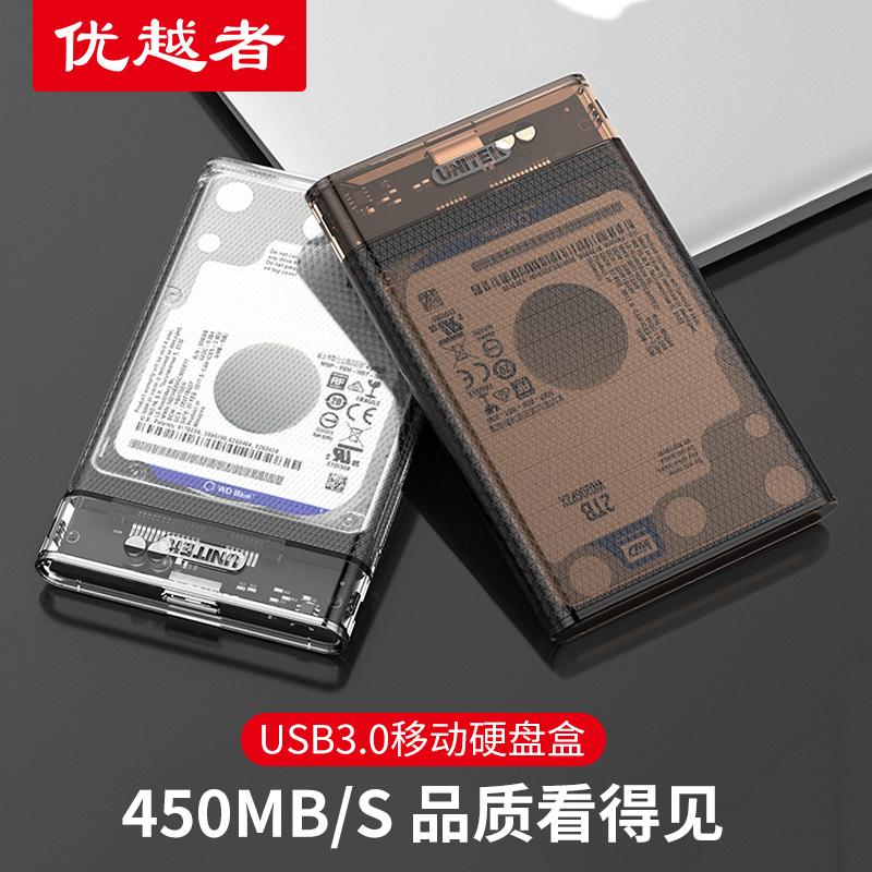 usb3.0 移动硬盘盒 2.5 ssd
