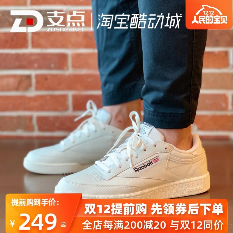 锐步Reebok Club C 85男女鞋鸳鸯复古小白鞋板鞋 CN3924 DV5181