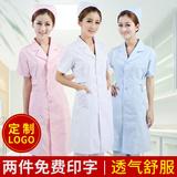 护士服夏季短袖女长袖修身药店美容院工作服套装医师实验服白大褂