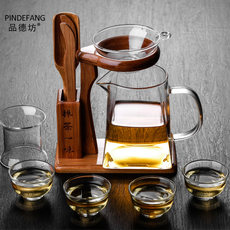 Pindefang Thickened Heat-Resistant Glass Fair Cup Kung Fu Tea Set Tea Drain Separator Tea Sea Square Public Cup Set