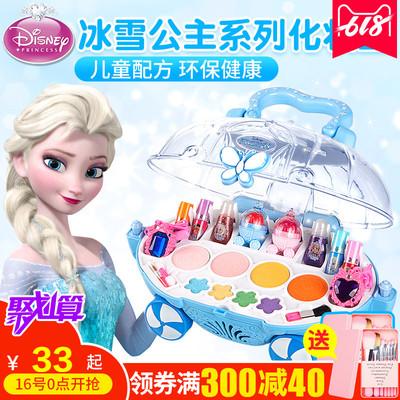 迪士尼儿童化妆品彩妆盒冰雪奇缘爱莎公主小孩子女孩玩具套装无毒