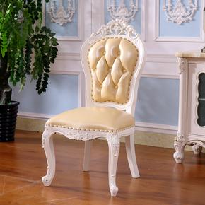 全进口橡木实木餐桌椅组合欧式白色描金真皮餐椅双面镂空雕花客厅