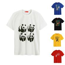 正品 新款 短袖 圆领黑色T恤2016夏季休闲男装 t恤衫 印花凡客诚品
