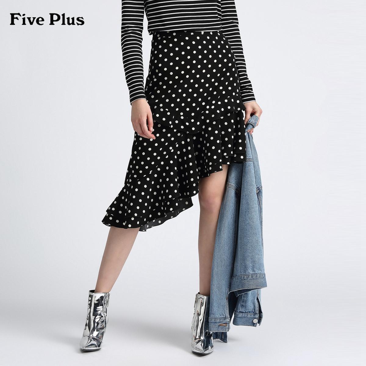 five plus 裙