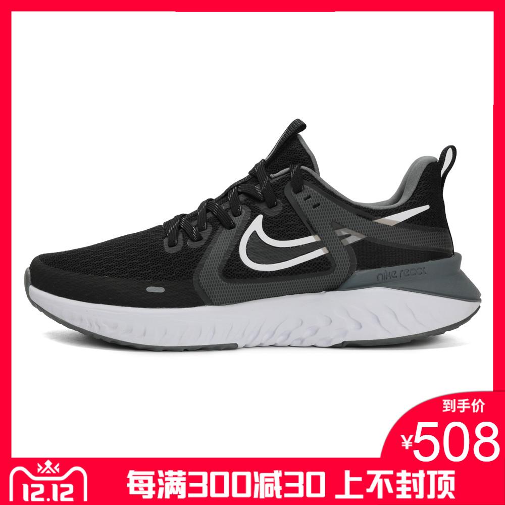 NIKE男鞋2019秋季新款LEGEND REACT 2休闲运动跑步鞋AT1368-001