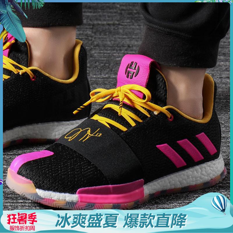 adidas男鞋2019夏新款Harden Vol.3哈登3代缓震实战篮球鞋EG2416
