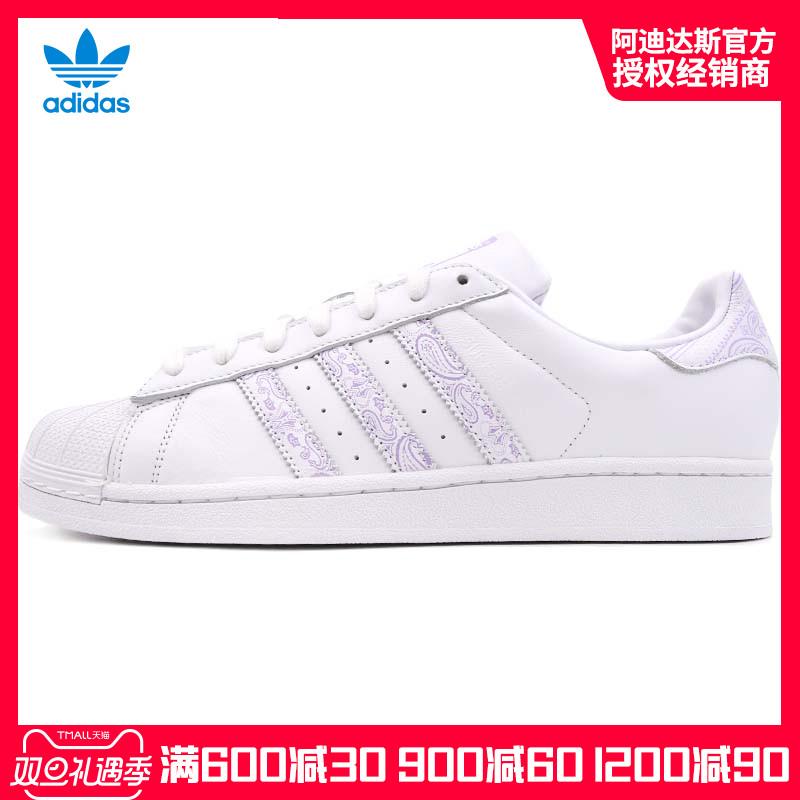 adidas男鞋2019夏新款三叶草Superstar贝壳头低帮休闲板鞋BD7429