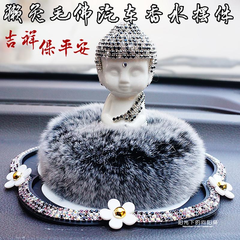 【18.1.31值得买】福利,淘宝天猫白菜价商品汇总