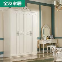 【清】全友家居衣柜储物柜简约现代大衣柜五门整体衣柜121507图片