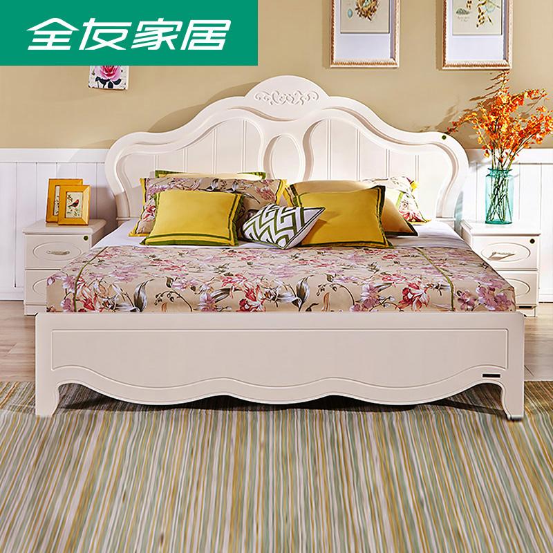 双人韩式家具