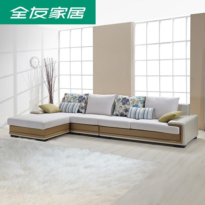 棉麻皮布沙发