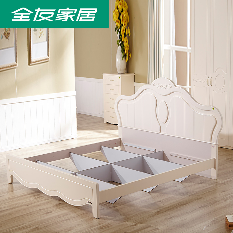 全友家私韩式床田园床卧室家具套装组合床垫四件套双人床120606
