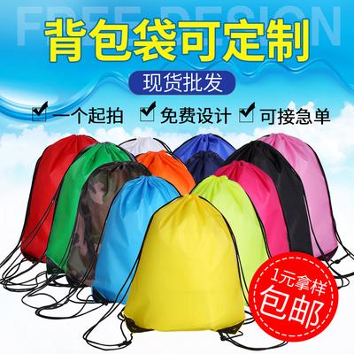 抽绳袋双肩包拉绳培训学生男女运动书包袋子束口背包定制定做logo