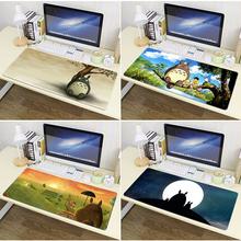 定制 龙猫可爱卡通动漫女生超大号加厚锁边鼠标垫电脑办公桌垫个性