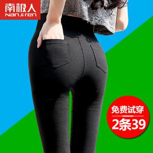 2018春夏季新款韩版黑色打底裤女薄款外穿高腰百搭小脚铅笔九分裤