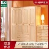 松木衣柜卧室组装2345门原木大衣柜儿童衣橱推拉滑移门全实木衣柜
