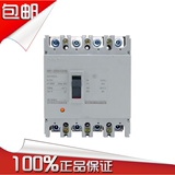 Zhengtai NM1-250S / 3300 4300 250A200A160A 3P4P hangin switch plastic shell circuit breaker