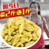 无籽黄萄葡干包邮500g无核白大颗粒葡萄干新疆吐鲁番葡萄干