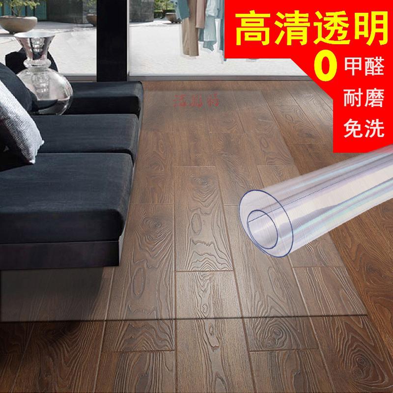 地板保护垫电脑椅