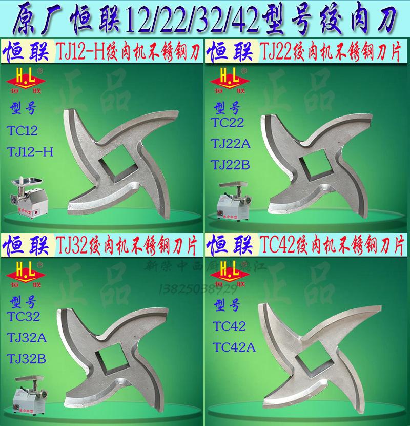 Электромясорубки Артикул 592237470495