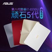Asus/华硕顽石—华硕顽石5FL8000笔记本电脑轻薄学生15.6游戏本i7