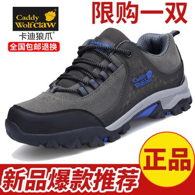 秋季大码男鞋子45户外运动鞋男士46中年爸爸休闲鞋加宽47特大号48