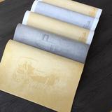 安徽宣纸蜡染笺复古做旧手札信札半生半熟小楷书法作品参赛用包邮