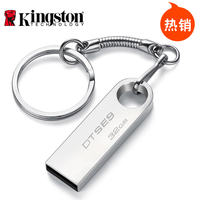 Kingston 32gu disk brand genuine waterproof metal creative lettering custom version students can encrypt password computer USB flash drive high speed gb mobile u disk 32g Kingston flagship store official authentic
