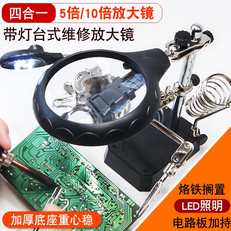 焊接辅助夹具