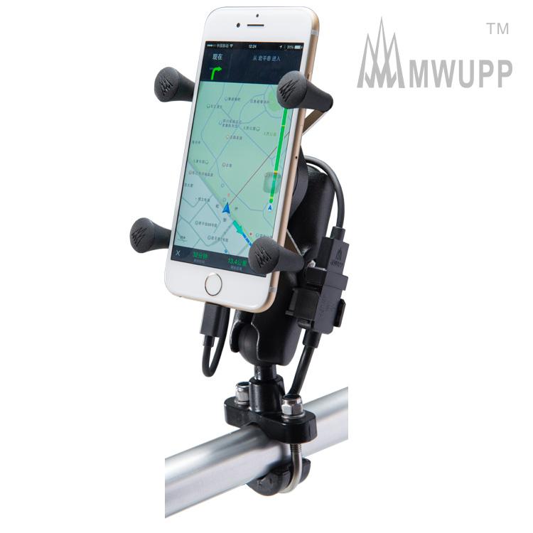 摩托车手机支架五匹MWUPP苹果5S6寸三星小米金属充电一体X型Y型