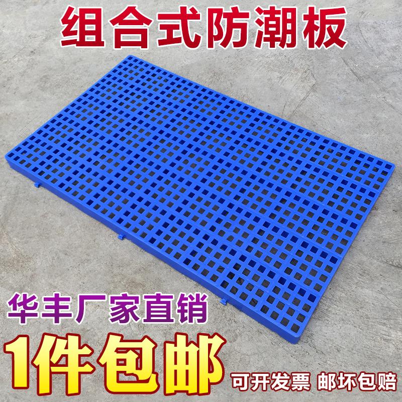 仓库托盘塑料