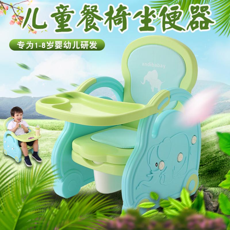 儿童坐便器男婴儿坐便椅便携式学座椅宝宝马桶座便器女小孩尿盆大5元优惠券