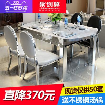 可伸缩圆餐桌椅组合有假货吗