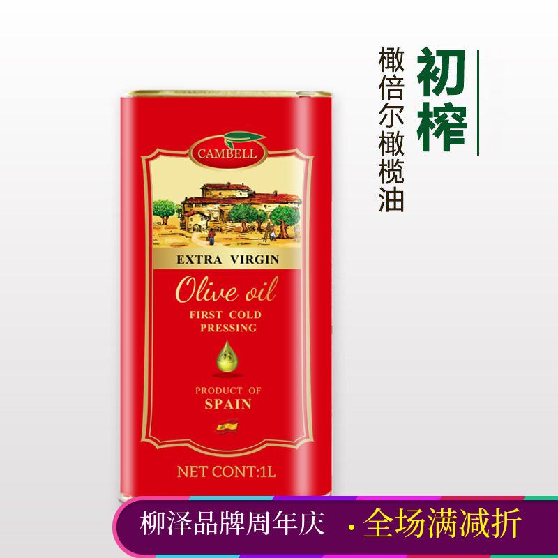 西班牙原装进口 橄倍尔特级初榨橄榄油1L*2精装礼盒 食用油