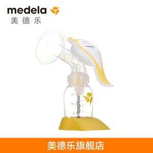 美德樂旗艦店手動式吸奶器和韻便攜式擠奶器瑞士進口