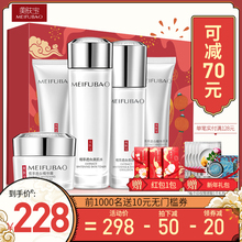 Beauty skin care skin care set water milk hydrating whitening spotty cosmetics flagship store official flagship authentic