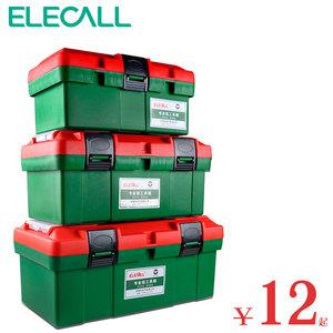 家用塑料五金工具箱多功能维修收纳箱手提式大号车载工具盒美术箱